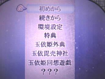 DSC02569.JPG