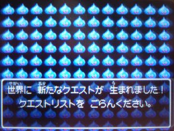 DSC08691.JPG